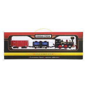 Железная дорога  Товарный поезд, 240 см Голубая стрела