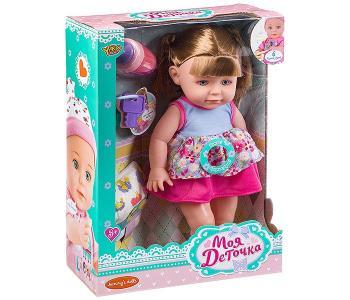 Кукла функциональнаяа 36 см Yako