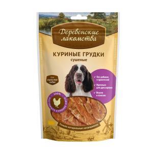 Лакомство  Куриные грудки сушеные для взрослых собак, 90г Деревенские лакомства