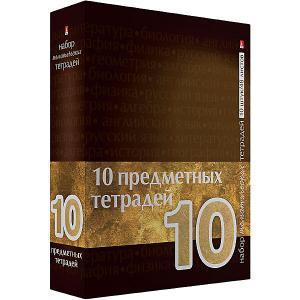 Комплект предметных тетрадей , 10 шт Альт. Цвет: weiß/beige