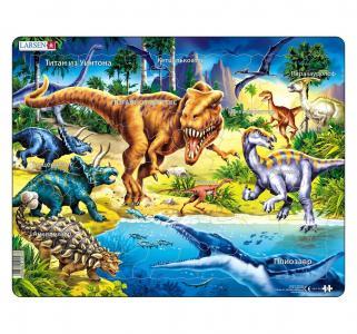 Пазл  Динозавры 57 деталей Larsen