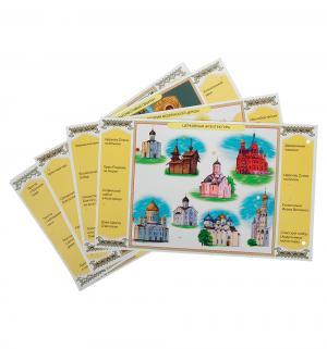 Карточки к викторине  «Религии мира» 7+ Дрофа
