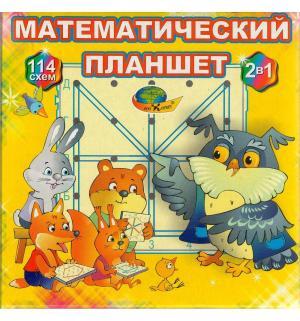 Развивающая игра  Математический планшет Корвет