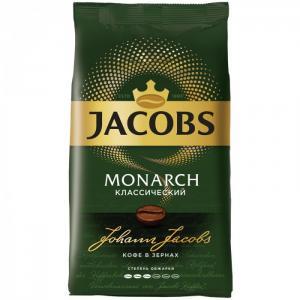 Кофе в зернах Monarch 1 кг Jacobs