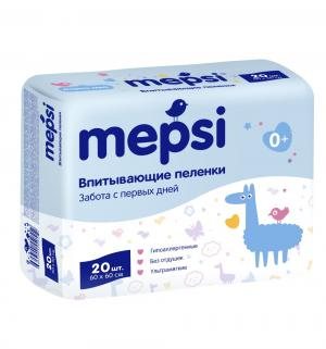 Пеленки  впитывающие 60х60 см, 20 шт Mepsi