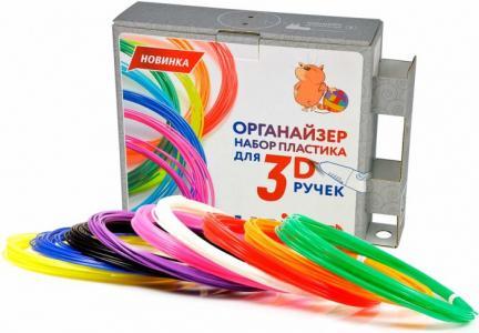 Комплект пластика PLA для 3Д ручек -9 цветов в органайзере Unid