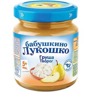 Пюре  груша творог, с 5 мес, 6 шт х 100 г Бабушкино Лукошко