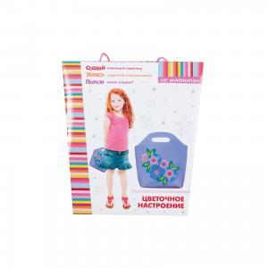 Набор для детского творчества Цветочное настроение Genio Kids
