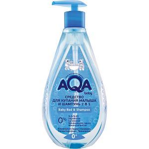 Средство для купания малыша и шампунь AQA Baby, 250 мл. baby