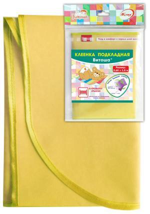 Клеенка подкладная  с ПВХ покрытием, 1 шт, цвет: желтый Витоша