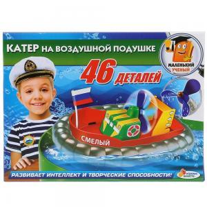 Набор для опытов  Маленький ученый Катер на воздушной подушке Играем Вместе