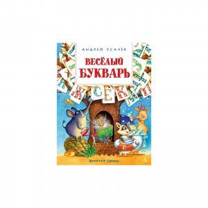 Книга Весёлый букварь, А.Усачев MACHAON