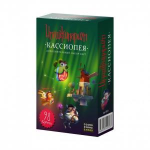 Набор дополнительных Карточек Кассиопея Cosmodrome Games