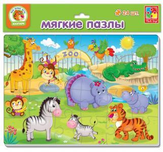 Пазлы мягкие  Зоопарк А4 24 элемента Vladi Toys