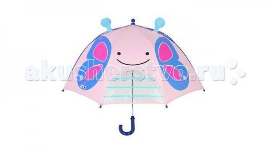 Зонт  Бабочка Skip-Hop