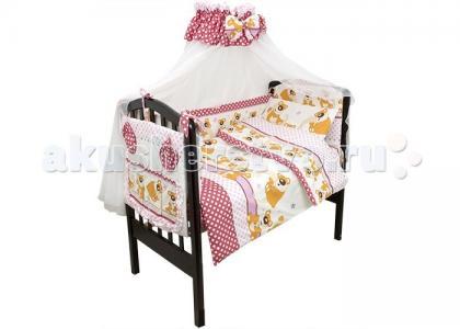 Комплект в кроватку  Мишка на Месяце (8 предметов) Луняшки