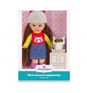 Кукла  Мой милый пушистик Элиза и енот 26 см Mary Poppins