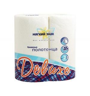 Полотенца бумажные 2-слойные для ежедневной гигиены  Мягкий знак, 2 рулона Deluxe
