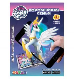 Книга 4D  Мой маленький пони: Королевская семья А4 0+ DEVAR kids