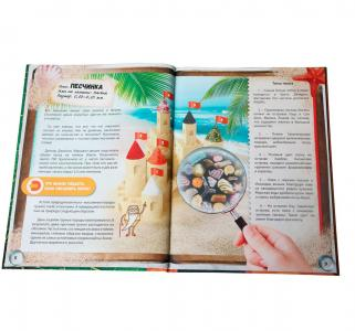 Книга  Энциклопедия в дополненной реальности. Микромир 6+ DEVAR kids