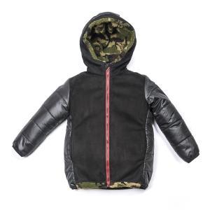 Куртка  Роу Artel