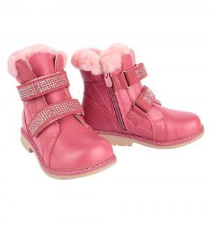 Ботинки , цвет: фуксия Сказка