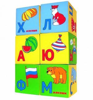 Мягкие кубики  Умная азбука Мякиши