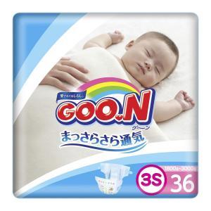 Подгузники  (0-3 кг) шт. Goon