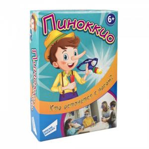 Игра детская настольная Пиноккио Dream makers