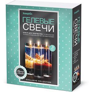 Набор для создания гелевых свечей Josephin с ракушками, № 1 Josephine. Цвет: разноцветный