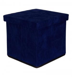 Пуф складной с ящиком для хранения, цвет: синий El Casa