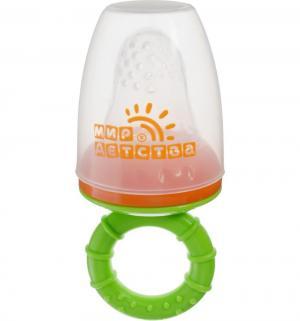Контейнер для прикорма , цвет: зеленый Мир Детства