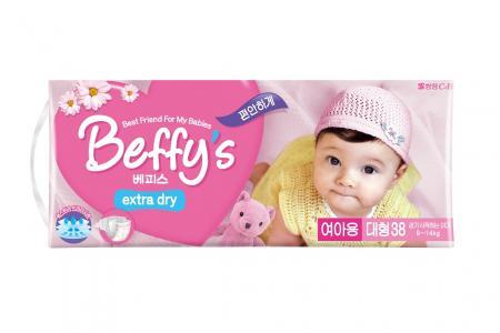 Подгузники  Extra dry для девочек (9-14 кг) 38 шт. Beffys