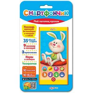 Смартфончик  «Мой питомец кролик» Азбукварик. Цвет: разноцветный