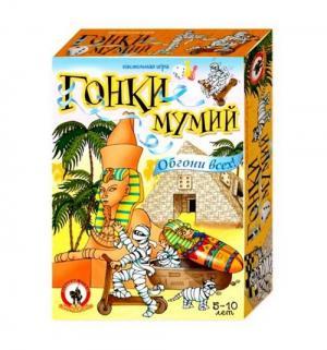 Настольная игра  Гонки мумий Русский Стиль