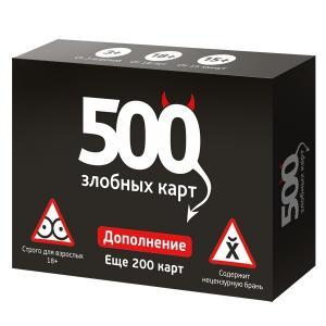 Cosmodrome Games 52010 500 Злобных карт. Дополнение. Набор Чёрный