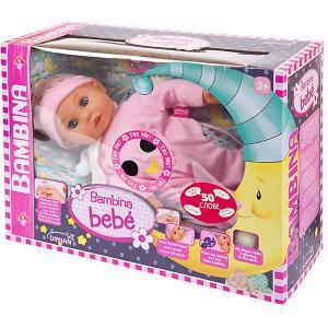 Кукла-пупс  Bambina Bebe, 42 см Dimian. Цвет: розовый