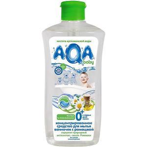 Cредство для мытья ванночек  с ромашкой, 500 мл AQA baby
