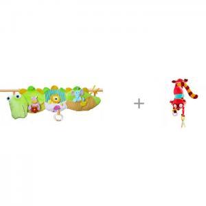 Подвесная игрушка  Мои друзья из джунглей и Lilliputiens Лемур Джордж 15 см Biba Toys