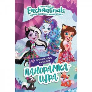 Книга  «Сказочный Эвервайлд» 0+ Enchantimals