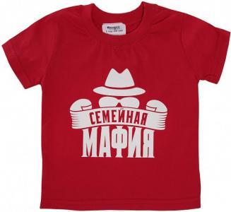 Детская футболка Семейная мафия Ехидна
