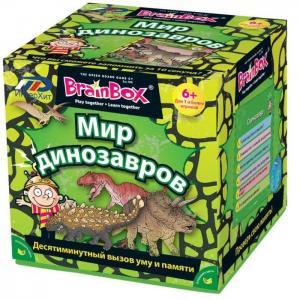 Развивающая игра Мир динозавров BrainBox