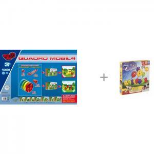 Конструктор  Mobile 4 19 элементов и Chicco Настольная игра Toy Balloons Quadro