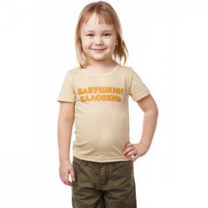 Детская футболка Баловень Ехидна