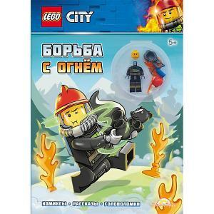 Книга с игрушкой  CITY Борьба огнем LEGO
