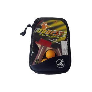 Набор для настольного тенниса  BB01 Dobest. Цвет: разноцветный