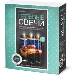 Набор для создания гелевых свечей Josephin с ракушками, № 2 Josephine. Цвет: разноцветный
