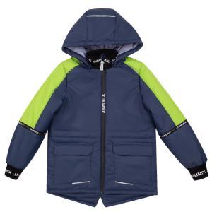 Куртка мембранная StellaS Kids Monako Stella'S