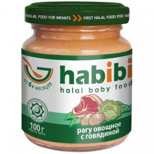 Рагу  говядина с овощами 6 месяцев, 100 г Habibi