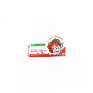 Детская зубная паста Малыши-зубатики (лесная земляника), от 2-х лет, LONGA VITA